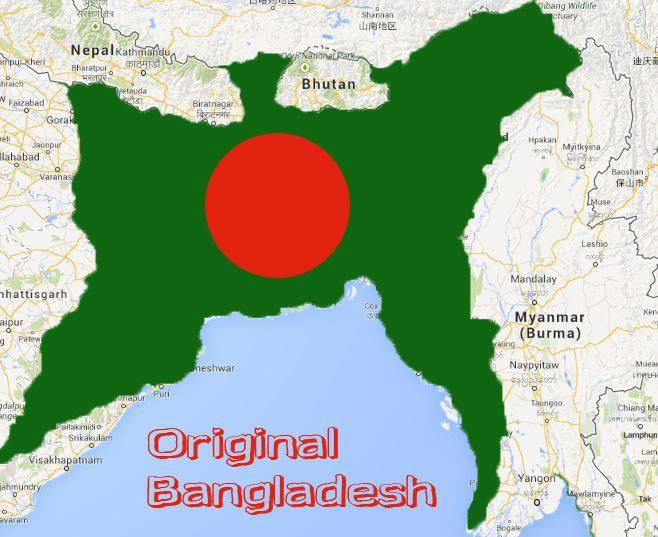 বিগ ব্রেকিং-ব্রেকথ্রো ! বড় হচ্ছে বাংলাদেশ ! . . . আসছে  নতুন মানচিত্র !